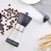 手動咖啡機家用手搖咖啡磨豆機手動一體杯小型手沖研磨機迷你商用粉碎機 【免運】