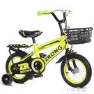 兒童自行車2-3-6-7-8-10-12歲寶寶小孩男孩腳踏單車小學生女童車CY『小淇嚴選』