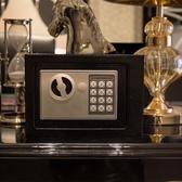 鐵盒鎖帶鎖鐵盒小箱子加厚桌面收納盒保險箱儲物零錢密碼盒大號抖音同款 JD新品來襲