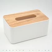 橡木蓋式面紙盒|重視簡潔、舒適的北歐風格 適用任何家居地點的衛生紙收納盒