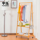 一件免運-衣櫃落地簡易衣架子臥室立式實木掛衣架可行動現代簡約衣帽架WY