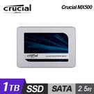 【Micron 美光】Crucial MX500 1TB 2.5吋 SATAⅢ SSD 固態硬碟 [無墊片]