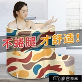 泡澡桶大人家用可摺疊沐浴桶全身成人洗澡桶兒童浴盆泡澡神器YYS 快速出貨