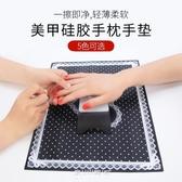 【現貨】 硅膠美甲手枕套裝墊子手墊靠全套墊枕頭手高檔小手托診手腕枕桌面