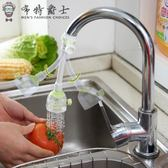過濾器360度可旋轉家用廚房花灑水龍頭防濺噴頭加長自來水過濾嘴過濾器破盤出清下殺8折