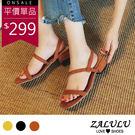 ZALULU愛鞋館 8CE116 春漾多采低跟顯瘦涼鞋-黑/黃/南瓜-35-39