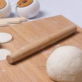 搟麵棍 搟餃子皮搟面杖實木搟面棍家用面棒桿搟面  創想數位igo