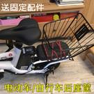 自行車筐鋰電池車後座筐電動車後籃折疊車後...