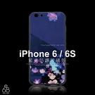 藍光 玻璃殼 iPhone 6 / 6s 手機殼 防刮 全包 保護鏡頭 玫瑰 花 精靈 美 鋼化玻璃 保護套 彩繪 印花