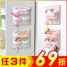 粘貼牆上掛勾收納架 廚房衛浴置物架【AP...