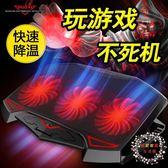 82折免運-散熱座筆記本散熱器遊戲本雷神911神舟戰神華碩電腦排風扇底座15.6英寸