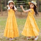 童裝2021夏裝女童純棉寬鬆洋裝洋氣背心裙沙灘長裙中大童公主裙 幸福第一站