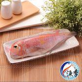 【漁季】野生紅目鰱2尾一包(350G±10%/包)