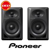 (現貨) 先鋒 Pioneer DM-40 小巧監聽喇叭 4吋 喇叭 黑色 公司貨 DM40 一對組