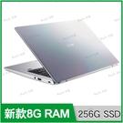 宏碁 acer SF114-34-C4Q4 星光銀【N5100/14吋/SSD/FHD/IPS/四核/輕薄/Intel/筆電/Win10/Buy3c奇展】Swift 似X409MA