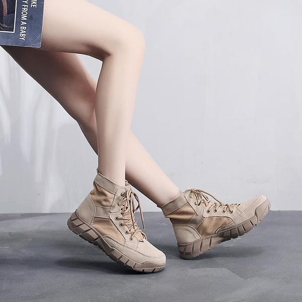 夏季登山鞋女防水防滑