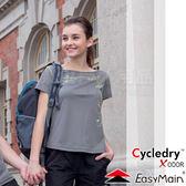 EasyMain 衣力美 TE17022-85可可 女防臭原紗快乾T恤  戶外登山排汗衣/透氣休閒服/運動機能上衣