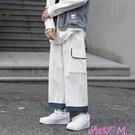 工裝褲秋季直筒休閒褲男日系復古寬鬆嘻哈闊腿工裝褲潮流墜感九分褲 JUST M