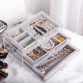 首飾盒透明亞克力耳環耳釘收納盒 整理盒百寶箱發卡耳夾小飾品盒子 全館免運八折柜惠