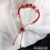 本命年紅繩百搭手串轉運珠皮編織手鍊可調節手鐲紅色手飾品禮物女  夢想生活家
