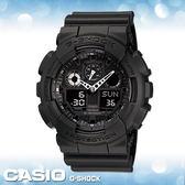 CASIO 手錶專賣店 CASIO G-SHOCK GA-100-1A1 重型機械感超MAN強悍男錶 防水200米
