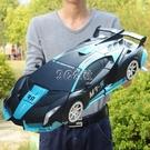 兒童超大充電動感應變形遙控汽車金剛機器人蘭博基尼賽車玩具男孩