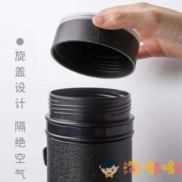 可伸縮皮紋素描紙裝畫筒畫桶紙筒海報收納筒專用【淘嘟嘟】