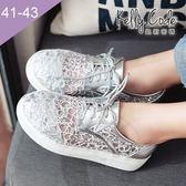大尺碼女鞋-凱莉密碼-夏日百搭款蕾絲網紗綁帶厚底休閒鞋4cm(41-43)【JQ907-15】銀色