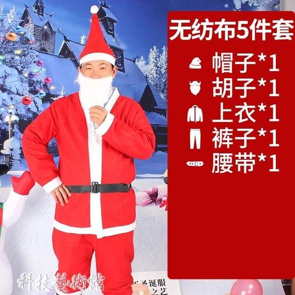 聖誕老人服裝加大碼成人男節日老公公聖誕服飾聖誕主題衣服套裝扮 交換禮物