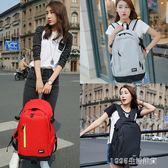後背包 後背包女韓版男時尚潮流校園背包大容量旅行休閒電腦高中生書包 1995生活雜貨