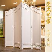 歐式屏風隔斷時尚折屏簡約移動現代白色鏤空折疊客廳臥室門口玄關MBS「時尚彩虹屋」