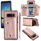 三星Galaxy Note 8 插卡錢包手機殼 支架保護套 雙開磁扣手機套 全包防摔保護套 附掛繩 PU皮料保護套