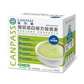 CANPASS 康沛適 優質蛋白複方營養素-岩燒海苔濃湯 (14包/盒)【杏一】