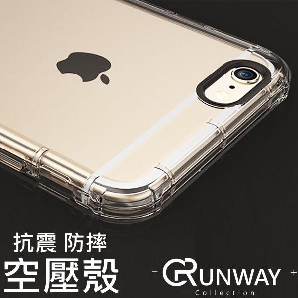 【R】黑鏡頭圈 空壓殼 防摔軟殼 TPU 手機殼 iPhone 7 plus I6 蘋果 透明 全包邊軟殼 iphone8