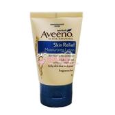 Aveeno 艾惟諾 燕麥高效舒緩保濕乳 30g 身體乳 體驗瓶【聚美小舖】
