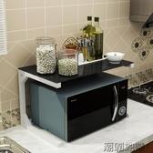 微波爐架簡約雙層置物架子兩層收納架烤箱儲物簡易落地架廚房用品