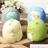 存錢罐存錢罐韓國創意可愛卡通兒童防摔硬幣儲蓄罐成人男孩女孩