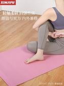 瑜伽墊tpe防滑初學者健身墊女加厚加寬加長瑜珈墊子地墊家用男 YTL LannaS