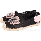 ASH Zaya Espadrille 蕾絲織花串珠飾草編鞋(黑色) 1720455-01