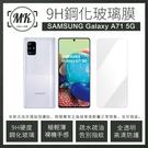 【MK馬克】Samsung A71 5G...