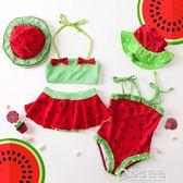 兒童泳衣 新款夏天可愛女童西瓜游泳衣 泳衣女 連體分體夏季 兒童泳衣 泳裝 草莓妞妞