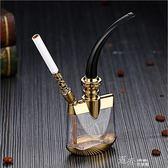 水煙斗玻璃水煙壺過濾煙嘴循環可清洗水煙袋兩用煙具金屬 道禾生活館