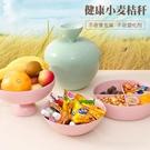 客廳分格帶蓋密封零食盤乾果盤蘋果塑膠三層家用創意多功能糖果盤
