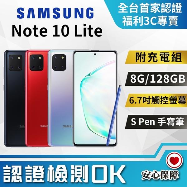 【創宇通訊│福利品】滿4千贈好禮 保固3個月C級 Samsung Galaxy Note 10 Lite 8G+128GB (N770F)