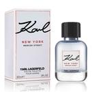 Karl Lagerfeld 卡爾‧拉格斐 紐約蘇活男性淡香水 60ml Vivo薇朵