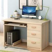 (尾牙交換禮物)創意 電腦桌台式家用簡約經濟型臥室桌子簡易組裝單人寫字桌書桌帶抽屜