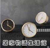 ladylike簡約現代 創意兒童鬧鐘時尚 學生床頭 多功能裝飾時鐘 雙十二全館免運