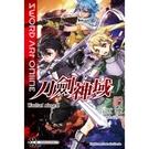 Sword Art Online刀劍神域(23)Unital RingⅡ