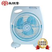 尚朋堂 10吋箱扇SF-1099B(藍色)
