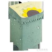 洗衣機罩海爾鬆下小天鵝三洋三星全自動波輪上開單缸防水防曬通用『小宅妮時尚』